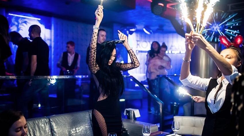 Г москва клуб арбат как одеваться в ночном клубе